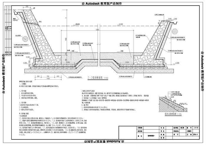 水池滨水景观设计cad施工详图[原创]