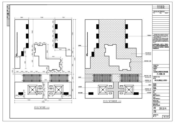 某高速公路服务区景观创建设计CAD施工图[原cad提升宏图片