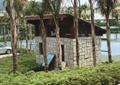 公厕,公共卫生间