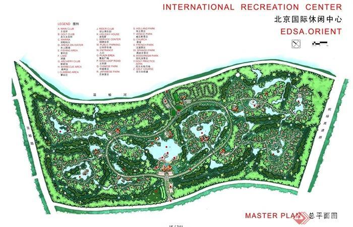 343张公园,广场,住宅景观彩平图