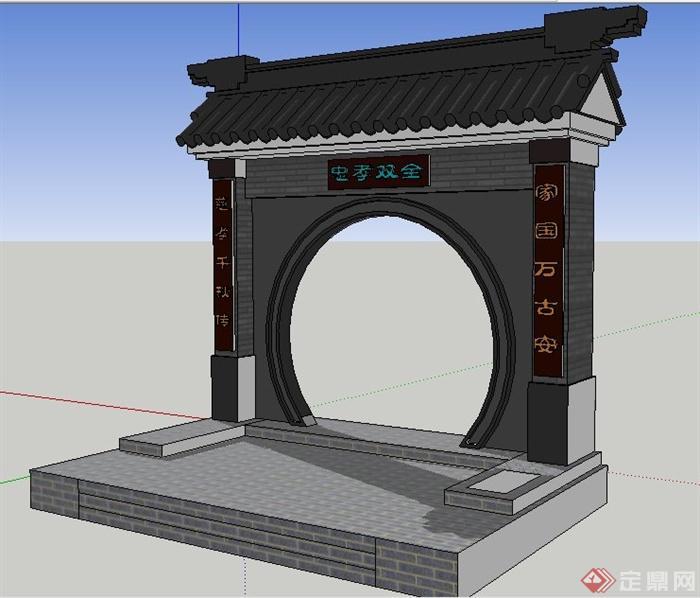 某中式风格古建洞门设计su模型