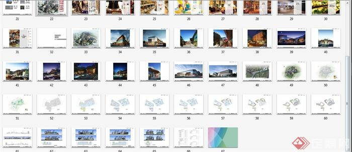 某新中式商业街方案设计文本(8)