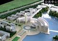 教学楼,滨水建筑,学校设计,沙盘模型