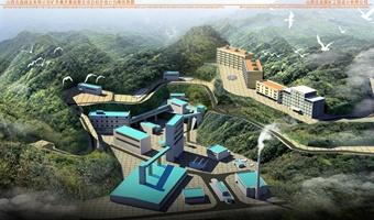 山西石鑫煤业有限公司规划,鸟瞰图加sketch模型
