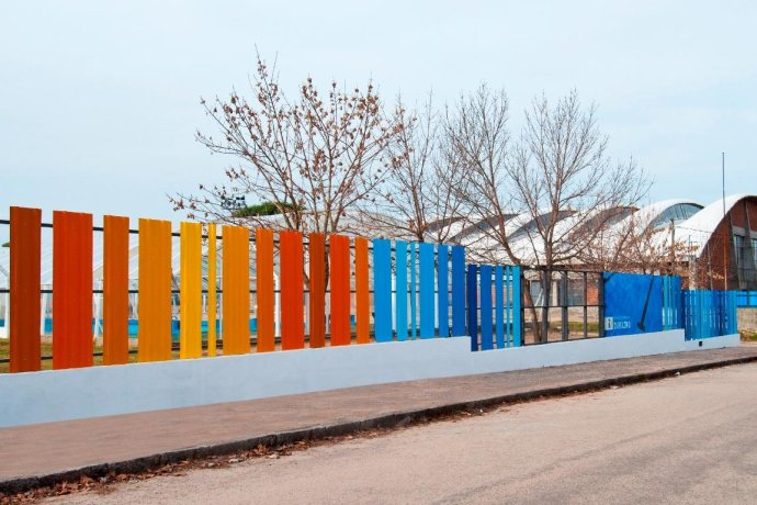 乌拉圭杜拉斯诺体育中心围墙(1)