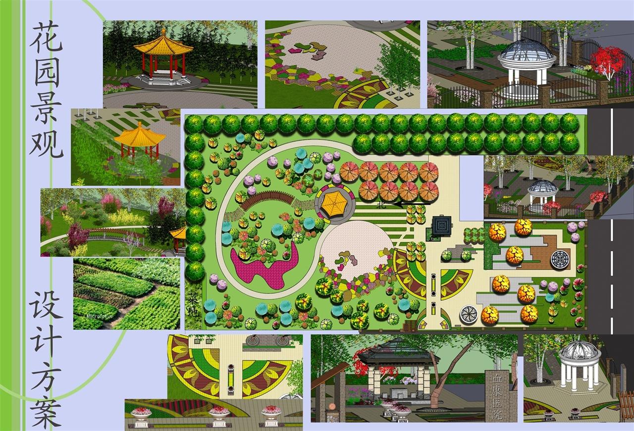 血康医院附属花园景观设计