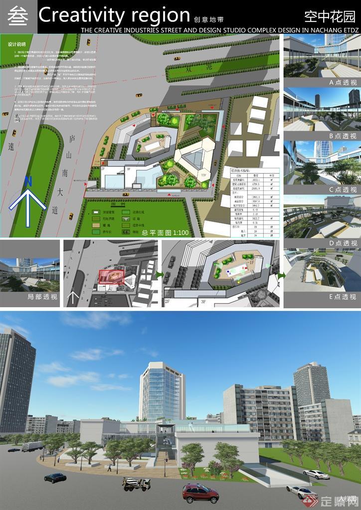道路经改造后红线宽度为32m,本次毕业设计选址位于庐山中大道和双港