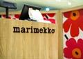 柜台,商业标志,背景墙,精品店
