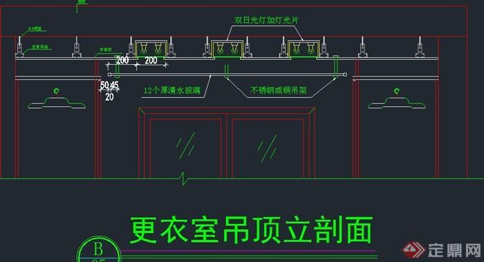 天花吊顶节点设计CAD施工图(1)