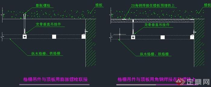 天花吊顶节点v天花CAD施工图cad无绿色打印图片