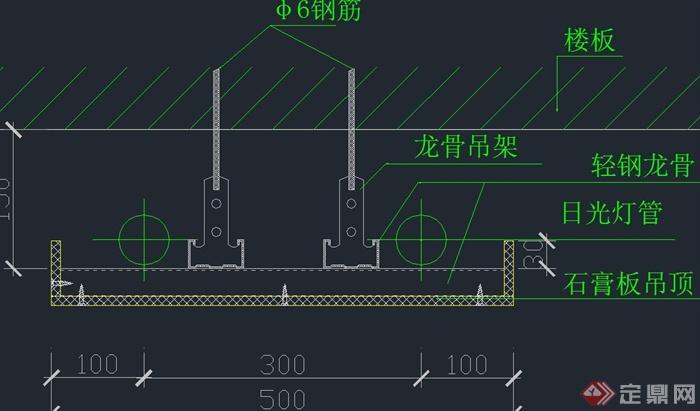 节点标注天花v节点CAD施工图cad打印不吊顶出图片