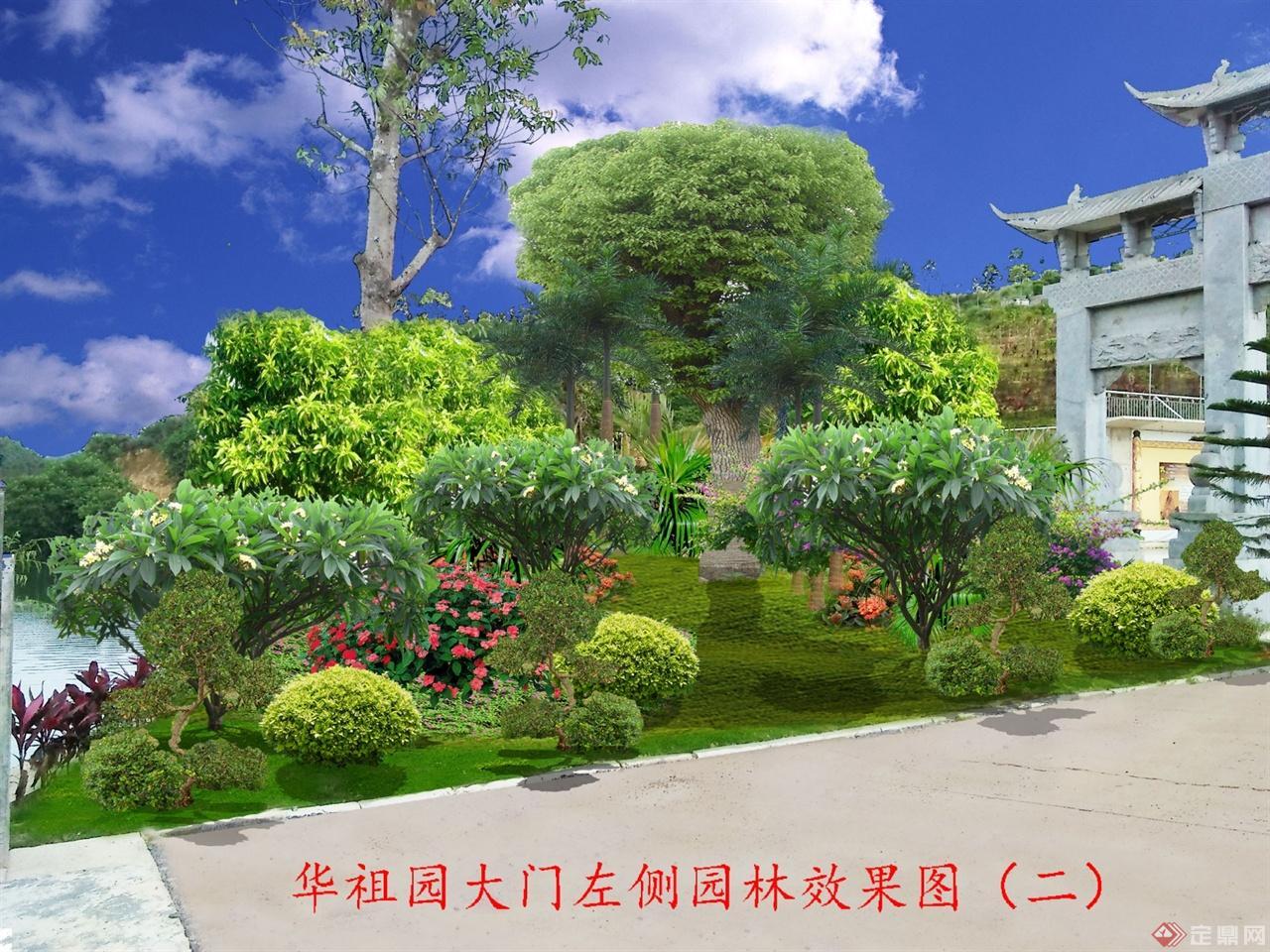 华祖园大门园林景观设计