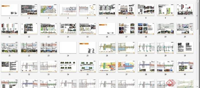 某景观大道道路景观设计方案文本(7)