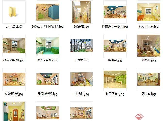 现代风格幼儿园教室室内设计su模型(含效果图)(9)