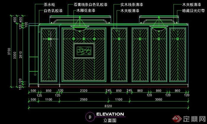 空间施工图包含CAD顶棚布置图、4个立面图、1个平面布置图,以及