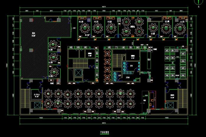 现代某餐饮空间设计CAD平面布置图1