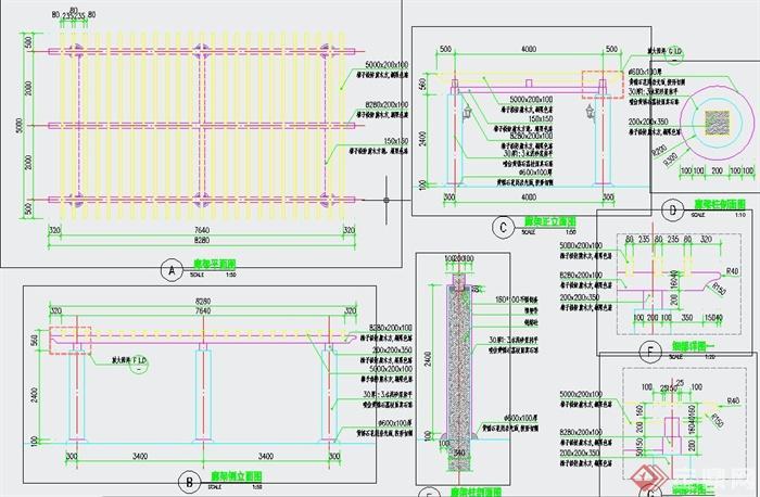 廊架柱剖面图