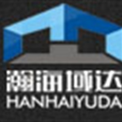 北京瀚海域达文化创意有限公司
