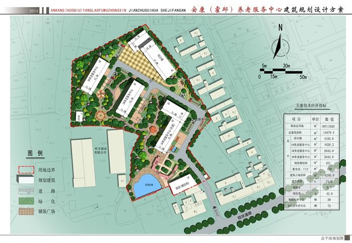 某中式风格养老院规划设计方案,内附效果图,总平面图,规划