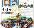 塔楼,小品,木栈道,船只,水体景观,木廊架,码头景观