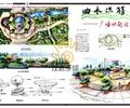 景墙,标识墙,小品,水池景观,地面铺装,树池,道路,景观树,广场景观