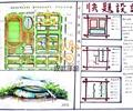 校园景观,运动场,学校建筑,植被