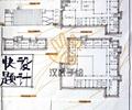 教学楼,学校建筑,教育建筑