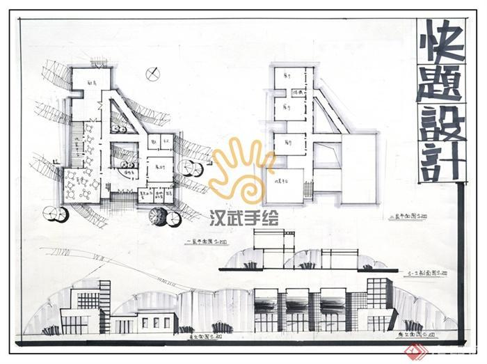餐馆,餐饮建筑,食堂