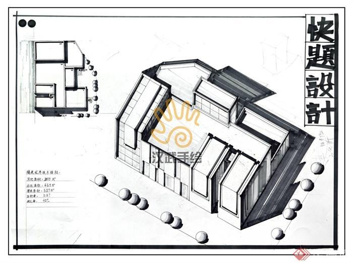 餐饮建筑,餐厅,食堂