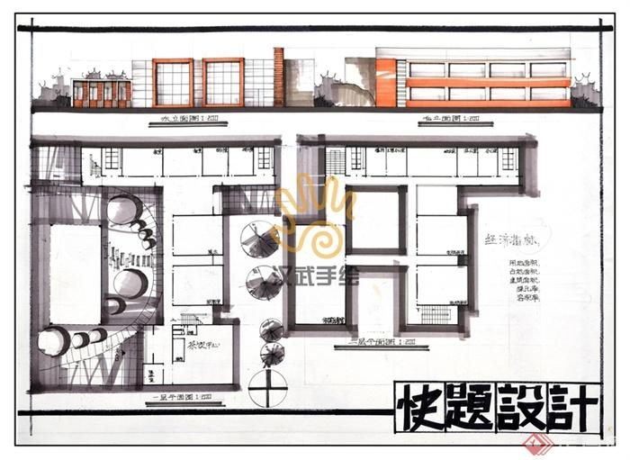 汉武手绘建筑快题作品-办公室写字楼工作室-设计师图片