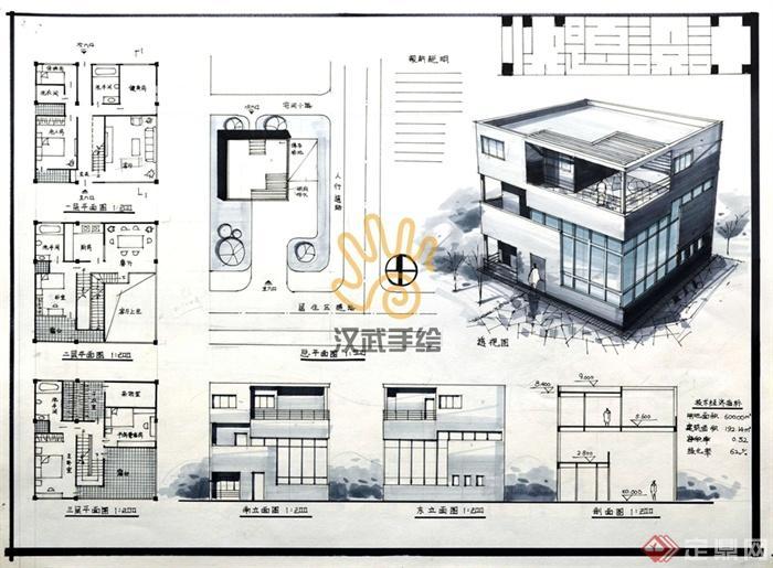 汉武手绘建筑快题作品-住宅建筑居住建筑三层住宅-师