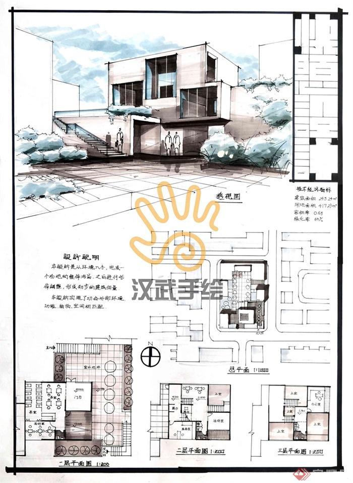 汉武手绘建筑快题作品-餐厅咖啡厅餐饮店-设计师图库
