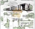 图书馆,阅览室,文化建筑,教育建筑