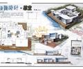 茶室,咖啡厅,茶餐厅,餐饮建筑