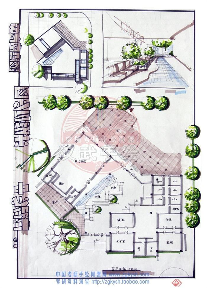 汉武手绘建筑快题作品-综合楼活动中心艺术展示厅-师