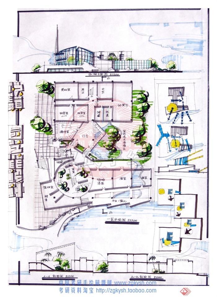 办公建筑,商业建筑,写字楼,咖啡厅