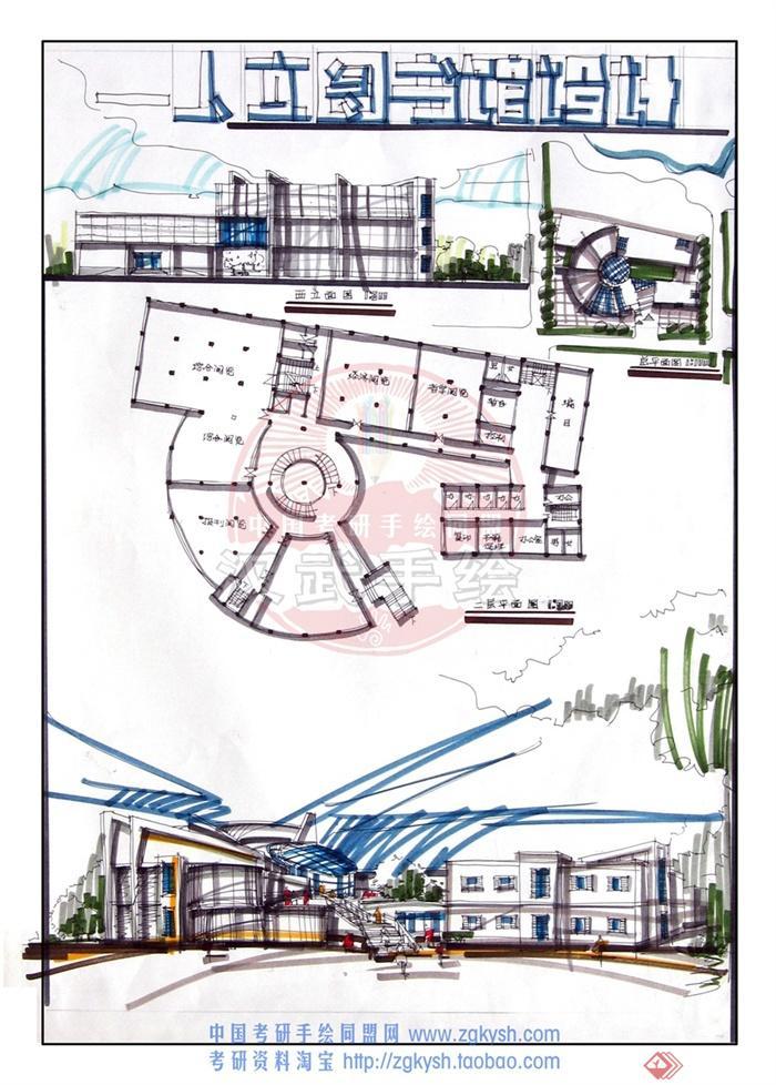 汉武手绘建筑快题作品-图书馆文化建筑两层建筑-设计