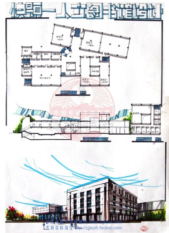 教学楼建筑,教育建筑,学校建筑,多层建筑