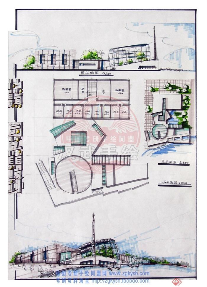 文化建筑,艺术展厅,单层建筑