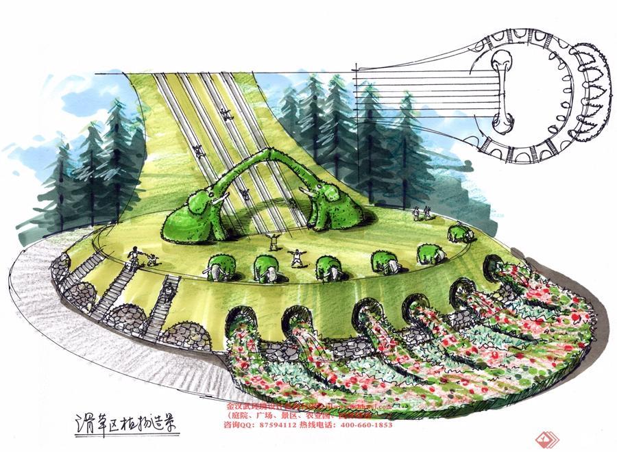 武汉市黄陂区花海乐园景观小品设计