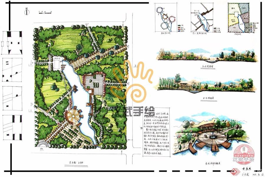汉武景观手绘快题模板-武汉金汉武环境设计咨询有限