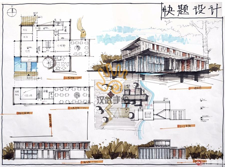 汉武手绘建筑快题作品-武汉金汉武环境设计咨询有限图片