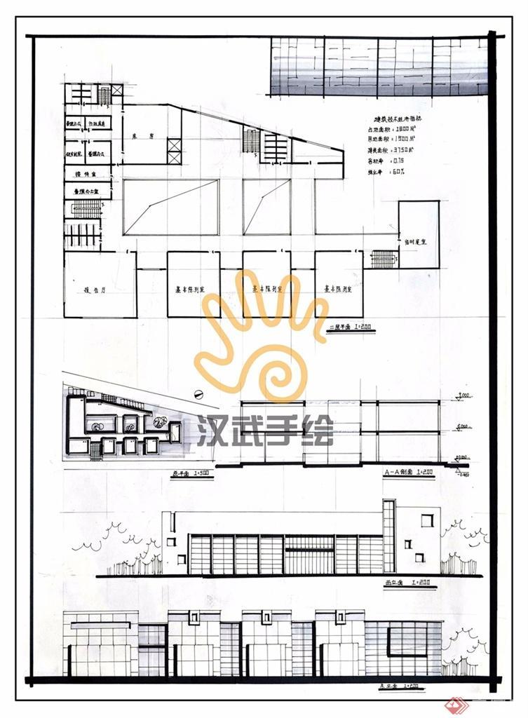 汉武手绘建筑快题学生作品040