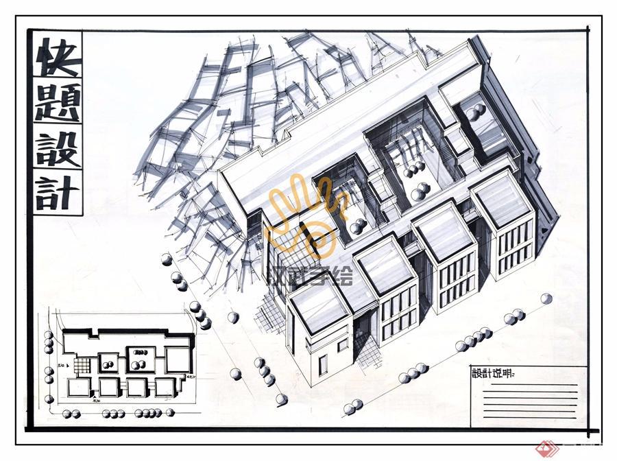汉武手绘建筑快题学生作品048