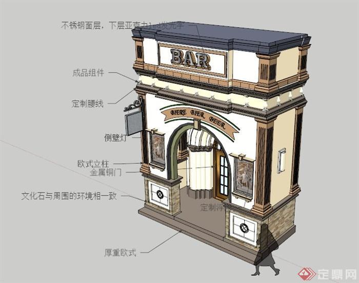 欧式风格酒吧门头设计su模型