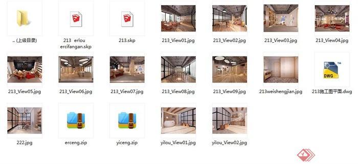 清新工业风纹绣美甲店装修设计3DMAX模型+JPG效果图+CAD施工图(11)
