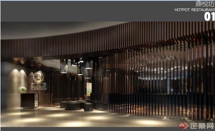 现代简约风格咖啡厅室内设计方案(带效果图)(2)