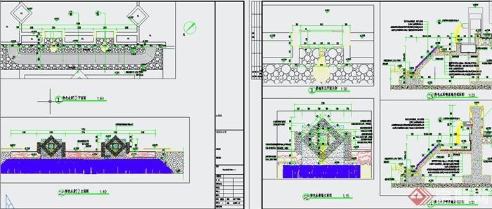 园林景观水景喷泉墙设计CAD施工图