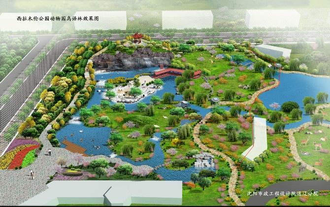 西拉木伦公园动物园鸟语林景观规划图