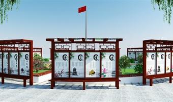 宣传栏园景设计